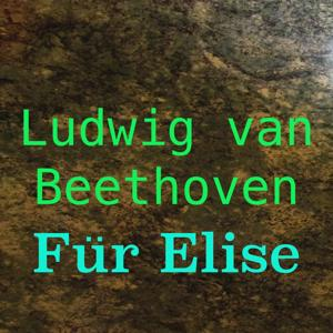 Beethoven: Für Elise, WoO 59 (Ambient E-Piano Version)