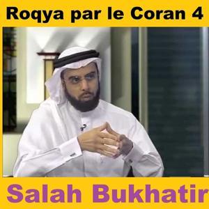 Roqya par le Coran, vol. 4 (Quran - Coran - Islam)