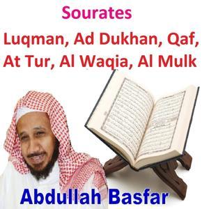 Sourates Luqman, Ad Dukhan, Qaf, At Tur, Al Waqia, Al Mulk (Quran - Coran - Islam)