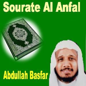 Sourate Al Anfal (Quran - Coran - Islam)