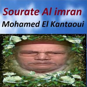 Sourate Al Imran (Quran - Coran - Islam)