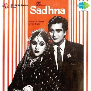 Sadhna (Original Motion Picture Soundtrack)