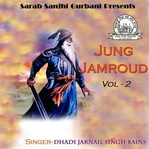 Jung Jamroud, Vol.  2