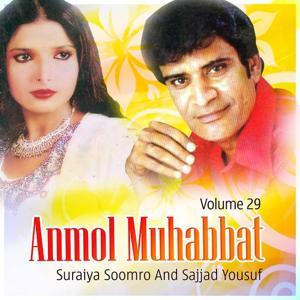 Anmol Muhabbat, Vol. 29
