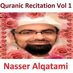 Quranic Recitation, Vol. 1 (Quran - Coran - Islam)