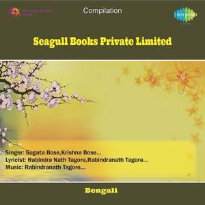 Seagull Books Private Limited