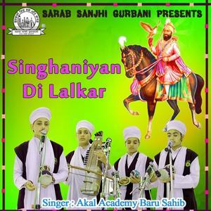 Singhaniyan Di Lalkar