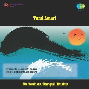 Tumi Amari