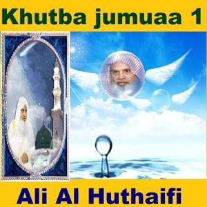 Khutba Jumuaa, Vol. 1 (Quran - Coran - Islam)