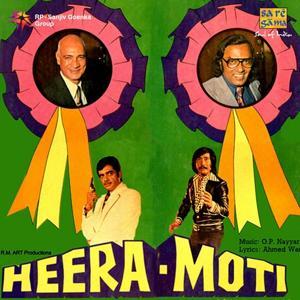 Heera Moti (Original Motion Picture Soundtrack)