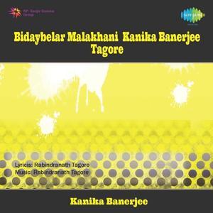 Bidaybelar Malakhani Kanika Banerjee Tagore