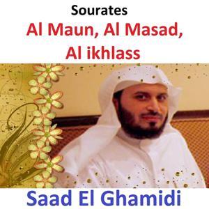 Sourates Al Maun, Al Masad, Al Ikhlass (Quran - Coran - Islam)