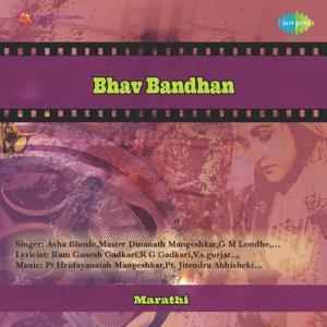Bhav Bandhan Drama