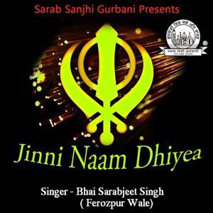 Jinni Naam Dhiyea