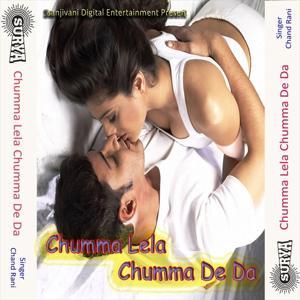 Chumma Lela Chumma De Da