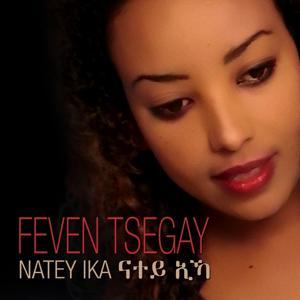 Natey Ika (Eritrean Music)