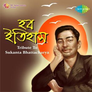 Tribute to Sukanta Bhattacharya