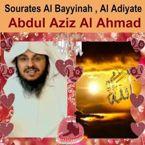 Sourates Al Bayyinah, Al Adiyate (Quran - Coran - Islam)