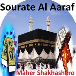 Sourate Al Aaraf (Quran - Coran - Islam)