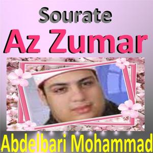 Sourate Az Zumar (Quran - Coran - Islam)