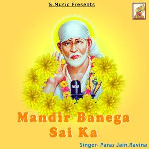Mandir Banega Sai Ka