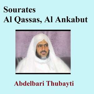 Sourates Al Qassas, Al Ankabut (Quran)