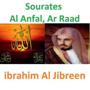 Sourates Al Anfal, Ar Raad (Quran)