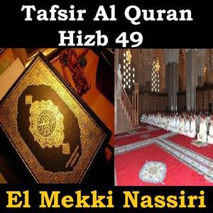Tafsir Al Quran Hizb, Vol. 49