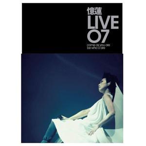 Sandy Lam Live 07