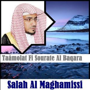 Taàmolat Fi Sourate Al Baqara