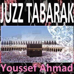 Juzz Tabarak