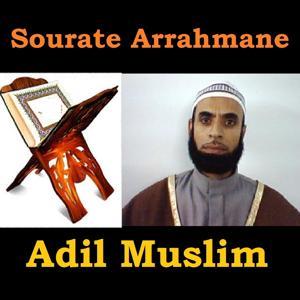 Sourate Arrahmane (Mojawad) [Quran]