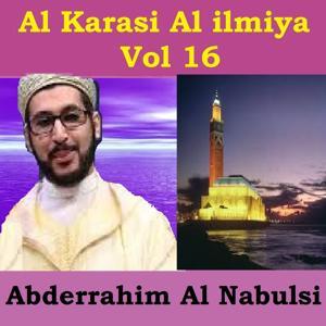 Al Karasi Al Ilmiya, Vol. 16