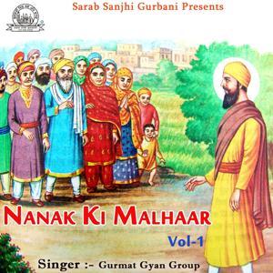Nanak Ki Malhaar, Vol. 1