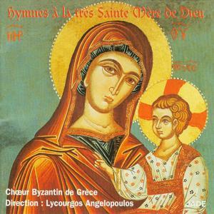 Hymnes à la très Sainte Mère de Dieu - Hymns to the Holy Mother of God