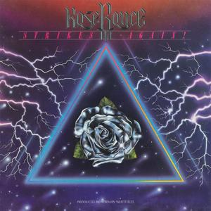 Rose Royce III: Strikes Again!
