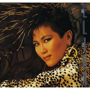 Zai Jian Sayonara (Capital Artists 40th Anniversary Reissue Series)