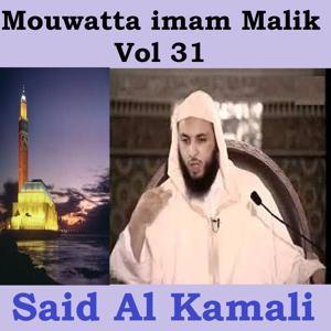 Mouwatta Imam Malik, Vol. 31