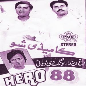 Hero 88