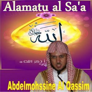 Alamatu Al Sa'a