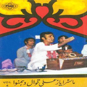 Akhri Waqt Hai Akhri Saans Hai, Vol. 4