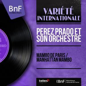 Mambo de Paris / Manhattan Mambo