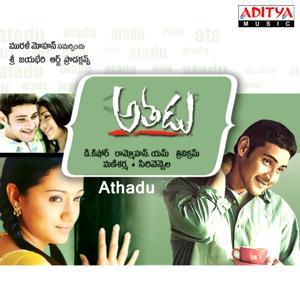 Athadu (Original Motion Picture Soundtrack)