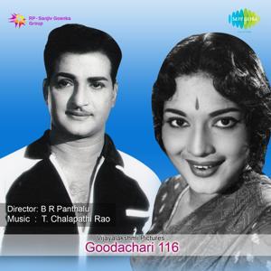 Goodachari 116