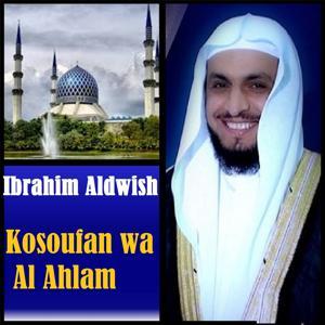 Kosoufan Wa Al Ahlam