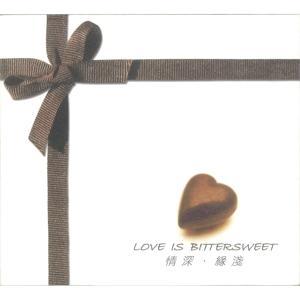 Love Is Bittersweet