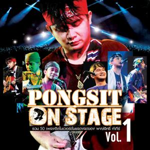 Pongsit On Stage Vol.1