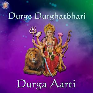 Durge Durghatbhari (Durga Aarti)
