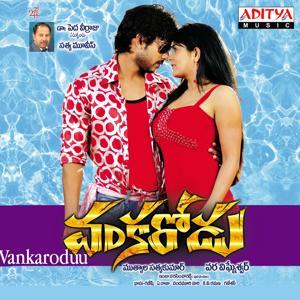 Vankaroduu (Original Motion Picture Soundtrack)