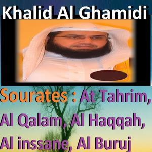 Sourates At Tahrim, Al Qalam, Al Haqqah, Al Inssane, Al Buruj (Quran)